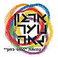 igy logo